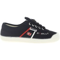 Schuhe Sneaker Low Kawasaki Zapatillas  Players Limited Edition 1972 Schwarz