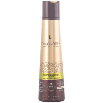 Macadamia  Shampoo Nourishing Moisture Shampoo