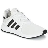 Schuhe Sneaker Low adidas Originals X_PLR Weiss