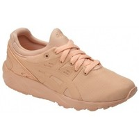 Schuhe Kinder Sneaker Low Asics Gel-Kayano Trainer Evo Gs C7A0N-9595 Orange