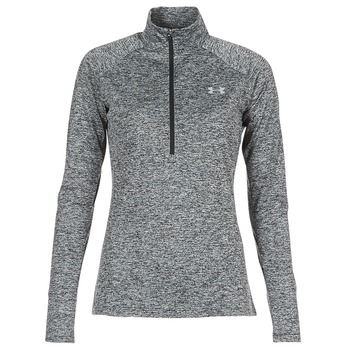 Under Armour Langarmshirt TECH 1/2 ZIP TWIST