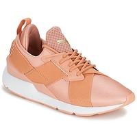 Schuhe Damen Sneaker Low Puma PUMA Muse X-Strp St EP W's Koralle