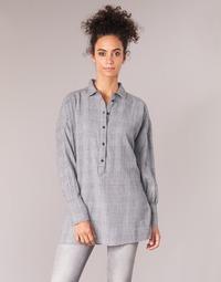Kleidung Damen Tops / Blusen Noisy May NMERIK Weiss / Schwarz