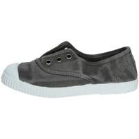 Schuhe Kinder Sneaker Low Cienta 70777 Grau