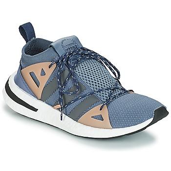 Schuhe Damen Sneaker Low adidas Originals ARKYN W Grau / Beige