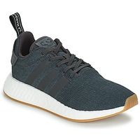 Schuhe Sneaker Low adidas Originals NMD R2 SUMMER Schwarz