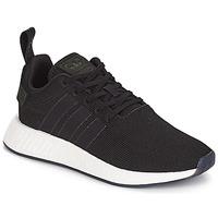 Schuhe Sneaker Low adidas Originals NMD R2 Schwarz