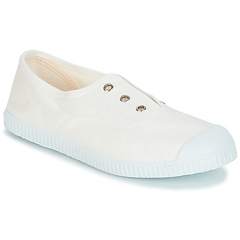 Schuhe Kinder Sneaker Low André LES VACANCES Weiss