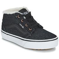 Schuhe Kinder Sneaker Low Vans VYT CHAPMID MTE Grau / Anthrazit