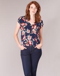 Kleidung Damen Tops / Blusen Casual Attitude RIZZIE Multifarben
