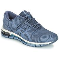 Schuhe Herren Sneaker Low Asics GEL-QUANTUM 360 5 Blau